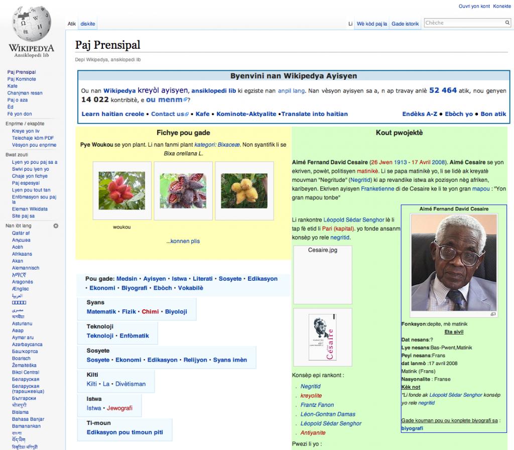 wiki_creole